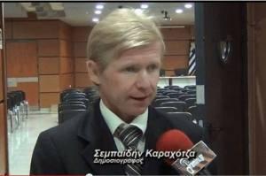 Sempaidin Karachotza